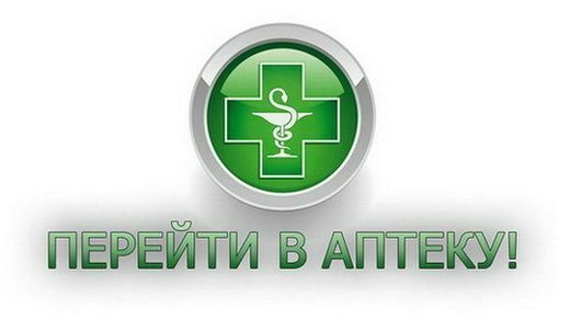 Лекарство сиалис 5 мг